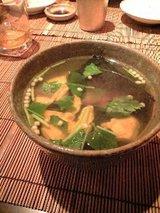 竹膳 鮭茶漬け