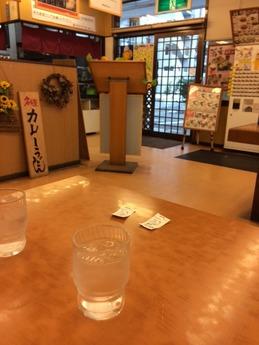 鹿山食堂 (2)
