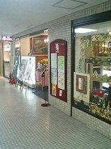 Cafe LYON(カフェ リオン)
