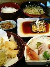 貴寿司 日替定食 840円