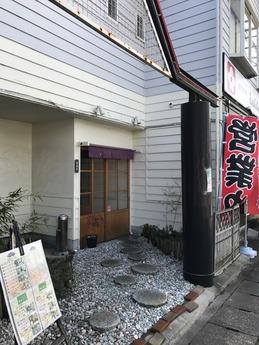 天晴れ (1)
