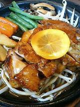 グリルチキン定食(1500円)