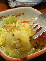料理番 ポテトサラダ