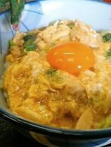 名代 親子丼(700円)