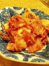 肉の大月 白菜キムチ(350円)