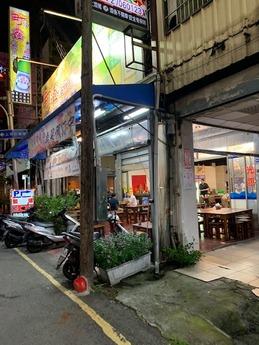 町鑫海鮮美食4 (1)