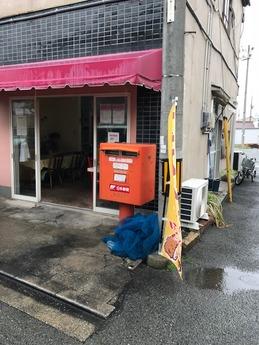 京町のコロッケ弁当 (1)