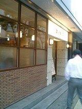 上島珈琲店 四ツ橋店