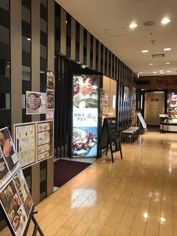 喃風クレフィ三宮店 (1)