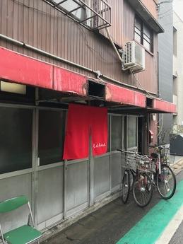 新ちゃん (1)