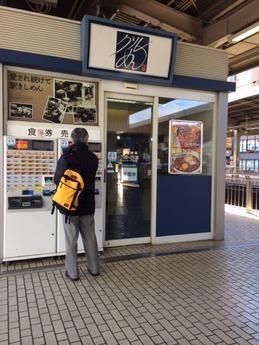 グル麺 外観 (1)