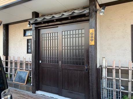 百太郎ランチ (1)