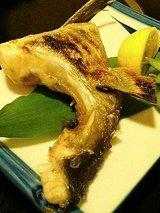 藤澤 かま焼(600円)