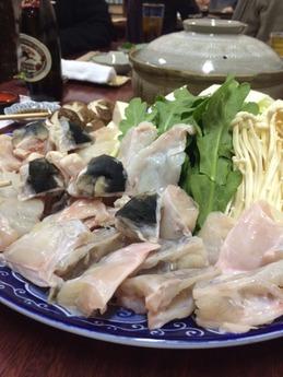 どい寿司飾磨 てっちり (1)