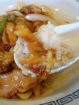 英陽軒 酢豚丼