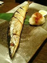 はなの舞 秋刀魚の塩焼196円