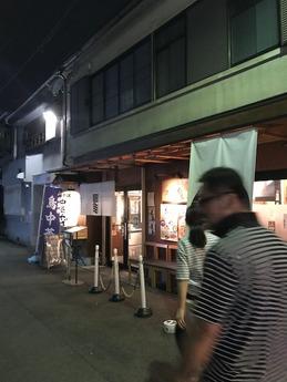 烈火 (1)