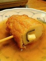 くにさだ チーズてん(190円)