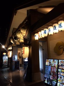 鮮魚 (1)