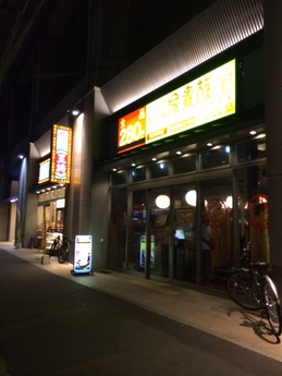 とりき姫路 外観 (1)