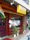 インド料理 シャンカル