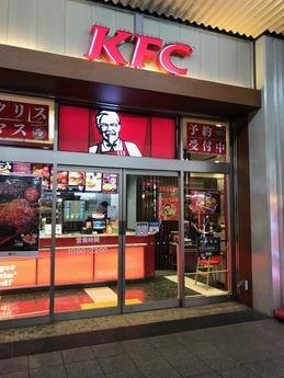 KFC姫路 (1)