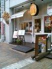 Revers(リーバーズ)神戸元町