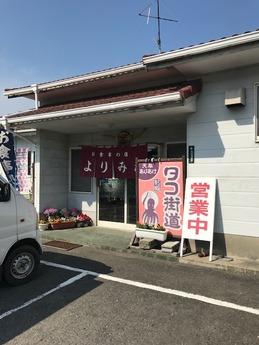 よりみち食堂 (1)