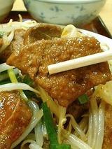 香茗苑 ニラレバ定食 700円