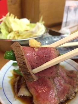 まるまさ本店 タタキ (2)