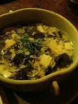 龍の髭 本日のスープ580円