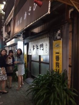名駅アサヒ (1)