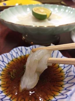 どい寿司飾磨 てっさ
