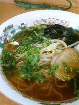 醤油ラーメン(550円)