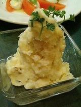 テルミニ ガーリック風味のポテトサラダ300円