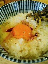 もんど 玉子かけご飯セット(280円)