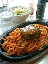 tsukushi イタリアンハンバーグスパゲッティー 850円