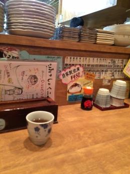 普通の食堂いわま (2)