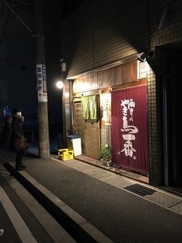 西井の西井の (1)