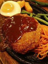 ハンバーグステーキ(900円)