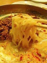 萬福食堂 冷しタンタン麺 680円