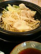 天晴 タジン鍋