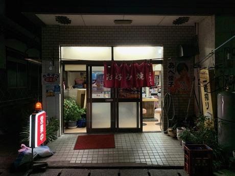 せんぷく (1)