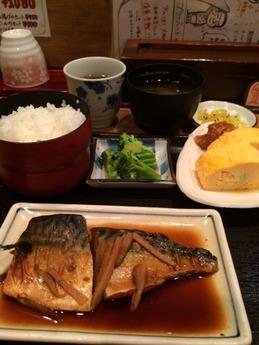 普通の食堂いわま (3)