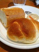 料理番 パン