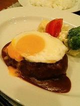 Tenpei ハンバーグステーキ 1300円