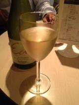 アムズルーム 白ワイン