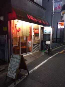 串やき矢 (1)