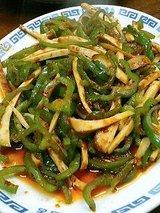 ピーマンと中国干豆腐炒め(800円)