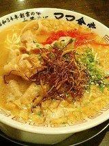 ママ食堂 男そば(680円)
